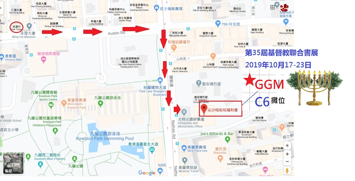 2019_book_fair_map